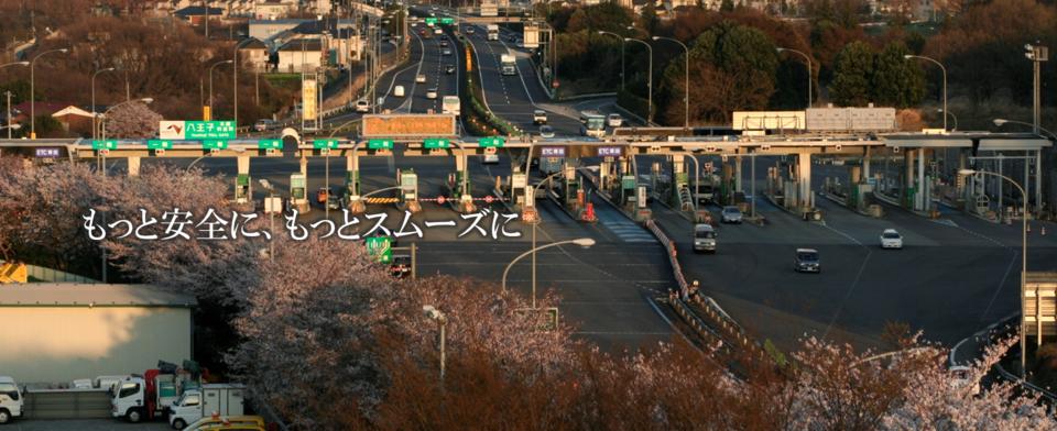 中日本ハイウェイ・エンジニアリング名古屋